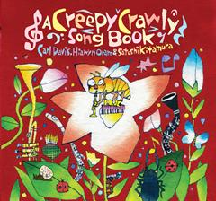 Ladybird's Lullaby (Score)